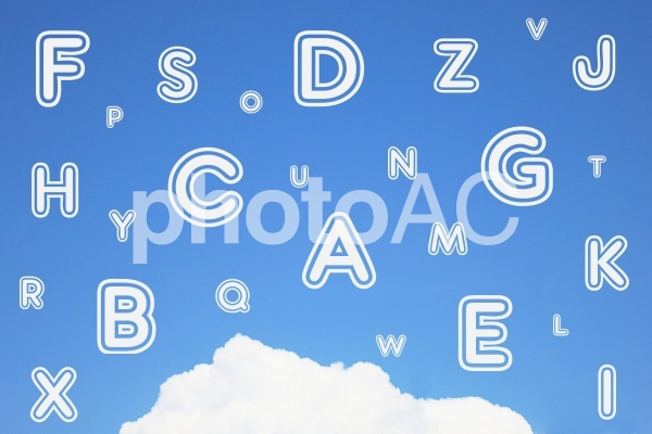 アルファベットの写真