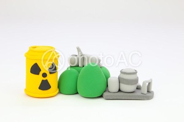クレイアート 原子力発電所3の写真