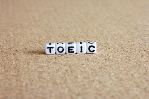 英語 トイック TOEIC Toeic toeic テスト 試験 能力 目安 人気 仕事 ビジネス 得点 点数 レベル 基準 リスニング リーディング 就職 イングリッシュ 資格 英語力 スキル 世界共通 勉強 受験 試験 講座 就職活動 素材