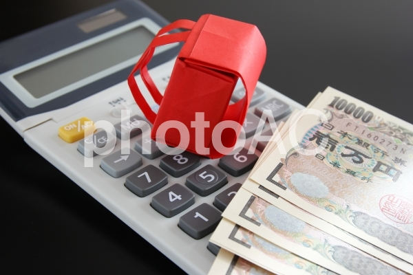 教育費の写真