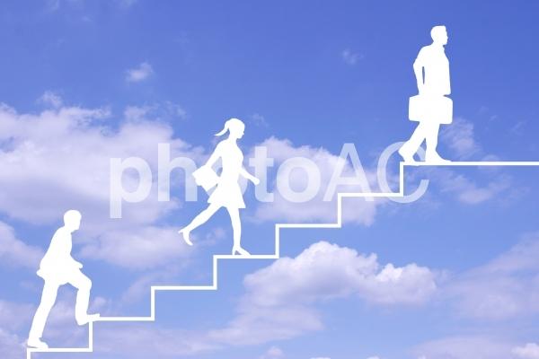 雲の階段(大人)の写真