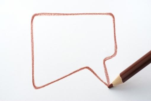 色エンピツ 色鉛筆 吹き出し ふきだし ブラウン 茶色 コピースペース 情報 伝達 会話 トーク メモ 記録 発言 台詞 せりふ セリフ 商談 契約