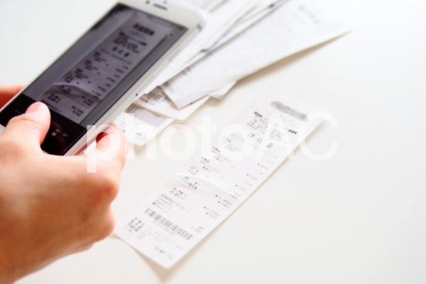 家計管理8(スマホで管理)の写真
