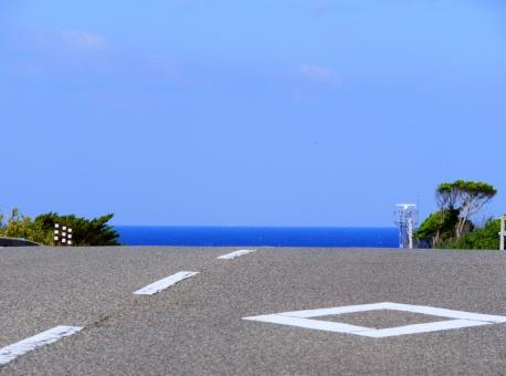 地平線 水平線 晴れ 青空 太陽 観光 潮岬 雲一つない 自然 ドライブ