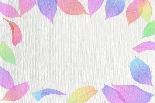 かわいい 額 フレーム コピースペース 葉 葉っぱ 自然 素材 背景 可愛い カラー カラフル 落ち葉 パターン シンプル 虹色 切り抜き ポップ 透かし 抜き psd