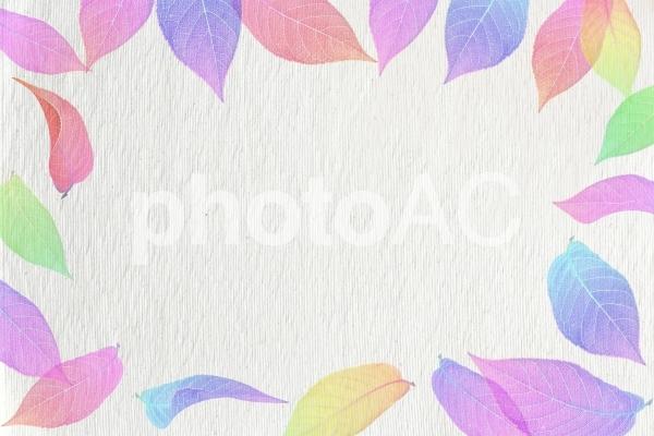 虹色 落ち葉のフレームpsd8の写真