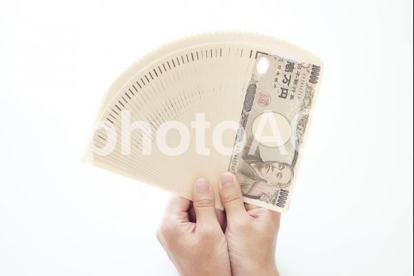 大金の写真