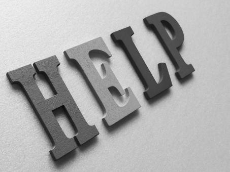 えいご 英語 ローマ字 アルファベット 言葉 メッセージ help 助けて 困った 相談 悩み フアン 不安 ストレス 孤独 鬱 ウツ 病気 精神 心 ヘルプ