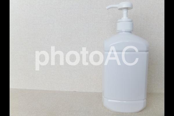 ポンプボトル 2の写真