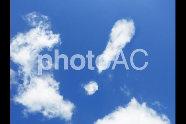 空と雲21の写真