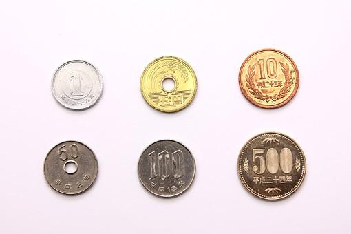 硬貨 小銭 金 コイン 金 6枚のコイン 6枚のお金 小銭を並べた 1円から500円 1円 10円 5円 100円 50円 500円 おつり 小さいお金と大きいお金 6 1,5,10,50,100,500 小銭全種類 日本円 日本のお金 日本の小銭