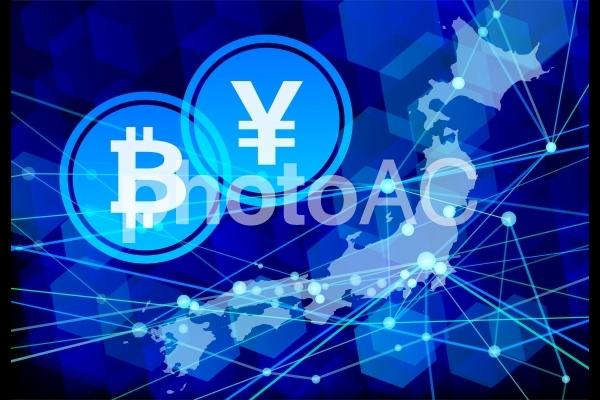 ビットコインと円-仮想通貨の写真