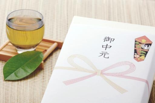 御中元 お中元 茶 お茶 新茶 緑茶 贈物 贈り物 ギフト 行事 イベント 夏 慣例 慣習 伝統 風習 風物詩