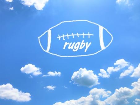 ラグビーボールな空、イメージの写真