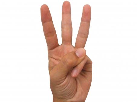 3番 3 三 3位 3等 三等 v 三位 思いつく 助ける 発見 女性 爪 三個 3つ アイデア 正解 解決 天才 勉強 セミナー 光 ピンポン 仕事 アップ 思いつき 閃き ジェスチャー ひらめき 切り取り 切り抜き 背景白 男性 指のカウントダウン 注意 危ない 危険 ストップ ヒント ポイント メリット 利点 要点 考える 思考 間違い ビジネス コンサルト ビジネスマン 問題 びっくり 感嘆符 プレゼンテーション 営業 サラリーマン 課題 広告 ゆび 指 人差し指 人間 人 手