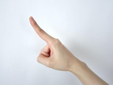 手 ハンド パーツ 人差し指 人さし指 人指し指 指差し 指さし 未来 希望 あっち あちら 人物 ビジネス hand 右手