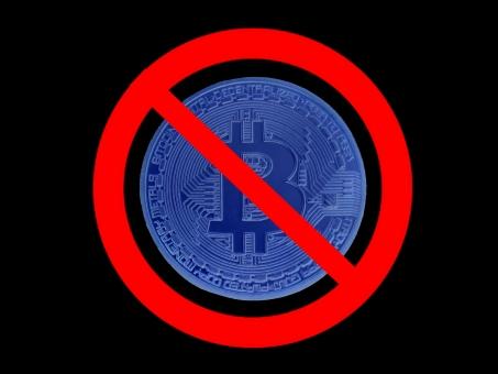 仮想通貨 規制2の写真