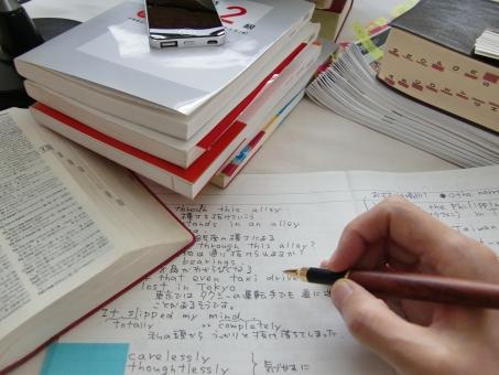 必見!!センター試験英語攻略のコツ!!