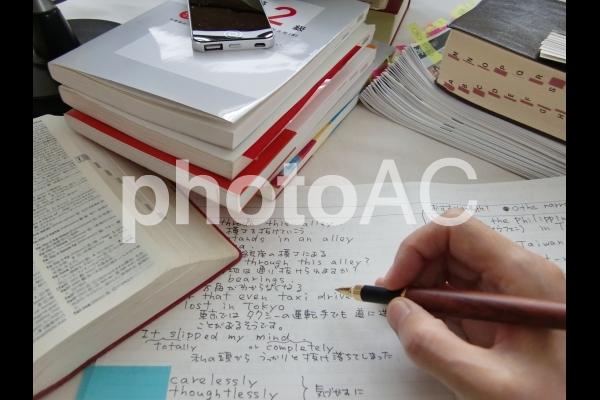 英語の受験勉強 4の写真