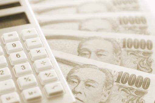 お金 電卓 計算機 ビジネス 収入 収益性 利益 売上 損失 稼ぎ ビジネス 儲け 給料 給与計算 ウェブ素材 ブログ素材 web blog WEB BLOG ネットビジネス ウェブビジネス 報酬 配当金 投資 投機 ギャンブル 仕事 景気 不景気