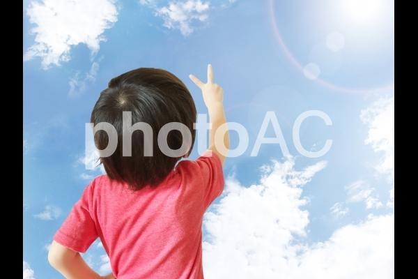 空にピース!の写真