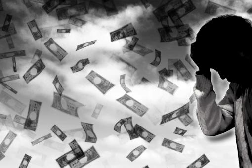 サラリーマン 男 男性 会社員 社会人 ビジネスマン ビジネス 人物 仕事 悩む 頭を抱える 失敗 ライフスタイル 生活 つらい 困る 悩み 働く 会社 商談 取引 人 ブラック ビジネスイメージ カット 絶望 悲しみ 落ち込む 辛い 白黒 モノクロ シルエット 暗い 金 トラブル 苦悩 競馬 金融 労働 お金 賭け 賭博 舞う ストレス 苦しい 紙幣 お札 マネー 貨幣 経済 困惑 株 ヘルスケア 企業 憂鬱 ギャンブル 札束 財布 残業 消費 ショック 悲しい 負け 労働者 損害 ビジネスパーソン 詐欺 騙される リスク お小遣い 反省 家計簿 家計 赤字 後悔 失望 挫折 マイナス 財産 資産 離婚 就職 過労 給料 ブラック企業 困難 ライフ 景気 増税 貧困 貧乏 どん底 被害者 起業 無駄遣い 浪費 喪失感 舞い 不景気 デフレ メンタルヘルス 絶望感 給与 パチンコ 投資 株価 鬱 税金 落ち込み 経営 確定申告 うつ病 株式投資 倒産 不況 ボーナス FX 損失 舞い散る うつ 憂うつ 苦労 資産運用 失業 FX 暴落 破産 値上げ ファイナンス お財布 負債 鬱病 慰謝料 バブル崩壊 自己破産 失う 賠償 補償 減給 経営不振 大損 損 金融資産 経営難 失望感 ビットコイン bitcoin 一文無し 抑うつ コストカット