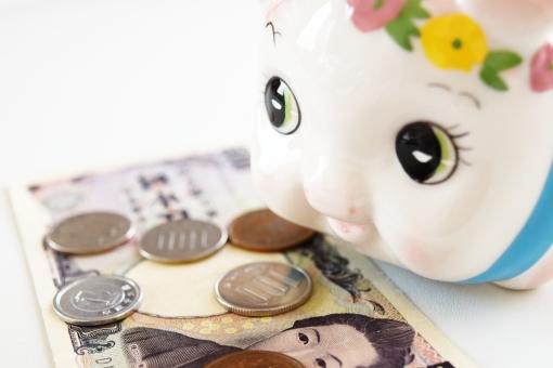 サマンサキングズ 財布 激安 xp | ブランド 財布 激安 通販