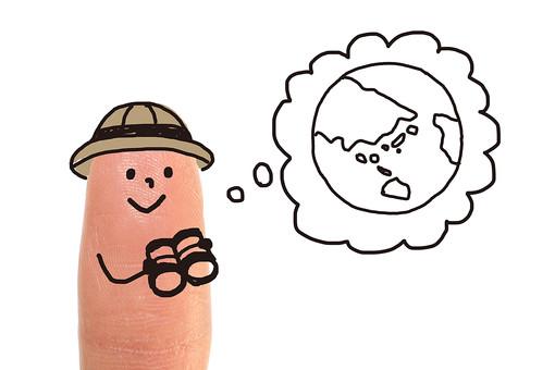 イラスト 合成 指 1本 手 絵 アート 顔 笑顔 スマイル 擬人化 旅行 お出かけ かわいい キュート ポップ 指人形  男の子 男性 探検 冒険 双眼鏡 望遠鏡 想像 妄想 地球 世界 バケーション バカンス モクモク イメージ デザイン 背景 白 ホワイト 無地 余白 CG