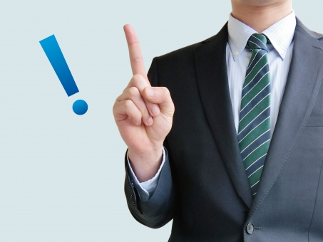 男性 注意 危ない 危険 手 指 ストップ ヒント ポイント メリット 利点 要点 考える 思考 間違い ビジネス コンサルト マーク ビックリ ビジネスマン 問題 びっくり 感嘆符  ! ! プレゼンテーション 営業 サラリーマン 課題 広告