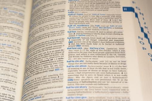 辞書 英語 調べる ハロウィン 本 意味 勉強 調査 英会話 アメリカ イギリス アルファベット ディクショナリー イベント パーティー 単語