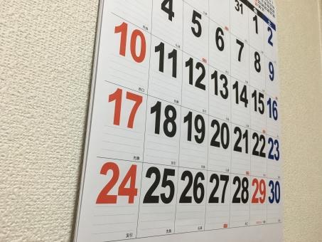 4月 新年度 エイプリル 昭和の日 新学期 新学年 カレンダー 暦