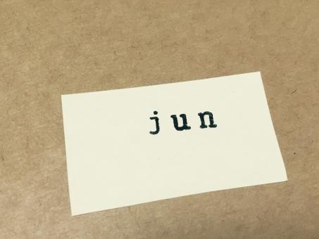 month 月 stamp スタンプ アルファベット 文字 英語 英字 壁 メッセージ メモ 紙 背景 素材 背景素材 壁紙 サイン スケジュール 予定 季節 カレンダー 6月 june jun 水無月 みなづき