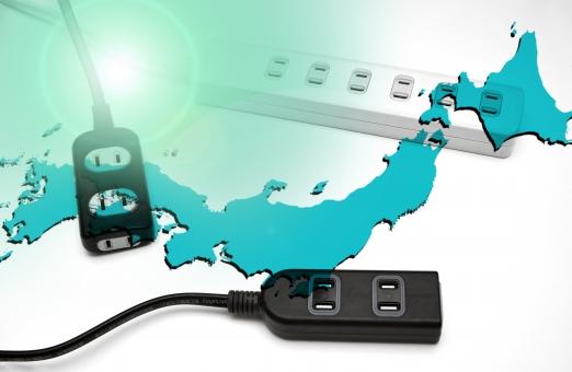 電力自由化 電力 電気 自由化 競争 価格 家庭 供給 市場 市場参入 送電 配電 規制緩和 卸売 原子力 火力 風力 ソーラー発電 エネルギー コンセント 選択 選ぶ 光 背景 背景素材 日本列島 日本 イメージ 環境 エコ 節電 緑 グリーン