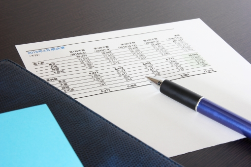 ビジネス資料 決算 売上高 資料 書類 利益率 営業利益 業務 仕事 経営状況 収入 収支 当期 通期 四半期 金額 儲け 黒字 赤字 プラス 業績 営業成績 背景 素材 背景素材 壁紙 打ち合わせ 会議資料 ミーティング 報告書