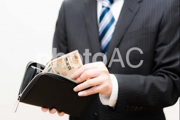 支払いの写真