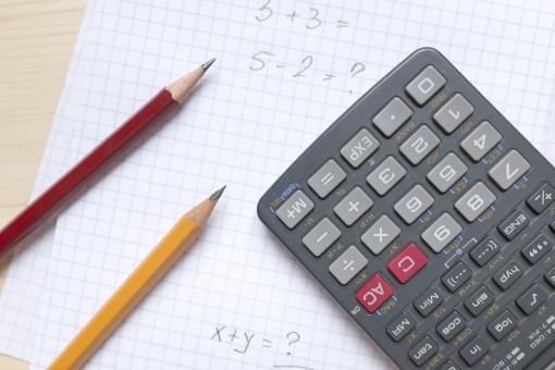 ノート 鉛筆 電卓 メモ メモ帳 筆記帳 雑記帳 控帳 ペン ペンシル 計算機 計算器 電算機 電子式卓上計算機 電子式計算機 紙 計算 計算式 数 数字 算数 数学 文具 文房具 筆記具 筆記用具