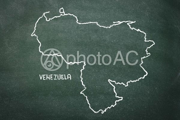 ベネズエラの黒板アートの写真