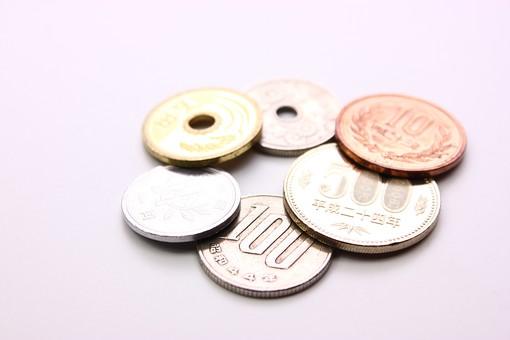 硬貨 小銭 金 コイン 金 6枚のコイン 6枚のお金 硬貨を円形型に置く 1円から500円 1円 10円 5円 100円 50円 500円 おつり 小さいお金と大きいお金 6 1,5,10,50,100,500 小銭全種類 日本円 日本のお金 日本の小銭 白