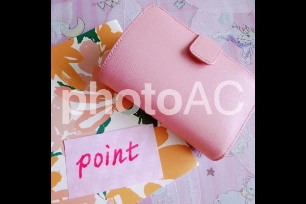 財布とポイントの写真