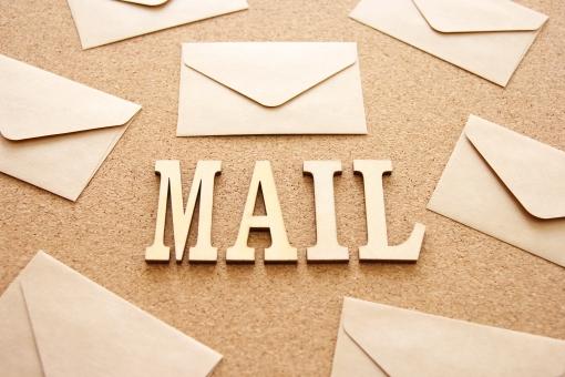 メール Eメール Eメール mail MAIL Mail メール受信 メール送信 パソコン 携帯 スマホ スマートフォン タブレット スマフォ PC コンピュータ フリーメール メルマガ 素材 ビジネス 背景 仕事 打ち合わせ 情報交換 問い合わせ 受付窓口 メール対応 メールソフト 背景素材 ウェブメール