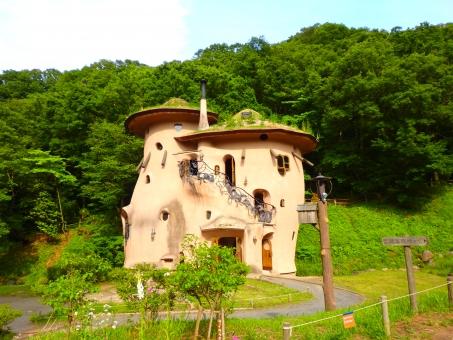 ムーミン 埼玉 飯能 公園 自然 家