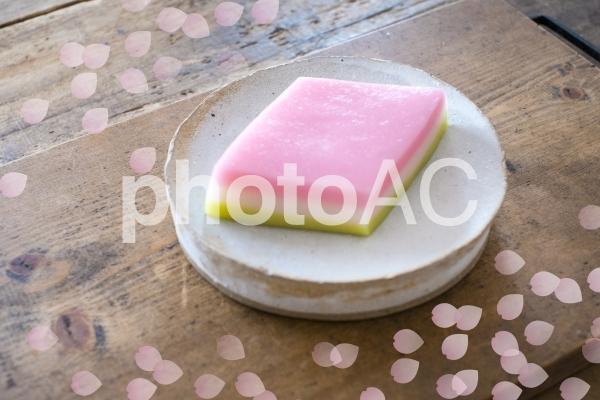 ひし餅の写真