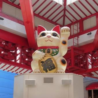 大須招き猫 巨大招き猫 ふれあい広場 大須商店街 東仁王門通り シンボル 街角 白 赤 大須 愛知 日本 真四角写真