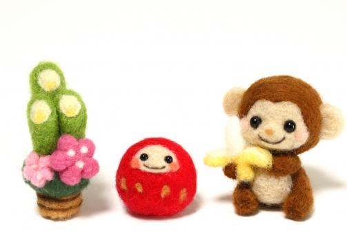 年賀状 サル 猿 申 フェルト 羊毛 マスコット かわいい