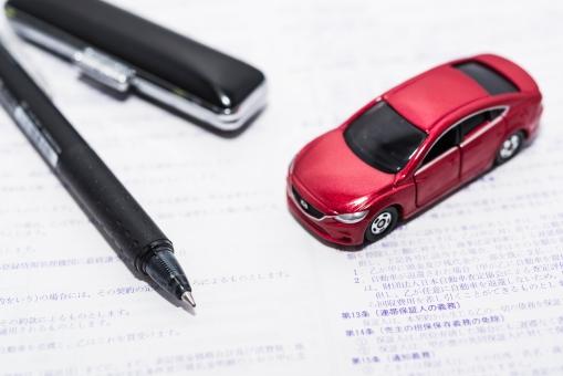 新車 中古車 購入 自動車 車 契約書 ローン 高額 ペン セダン 赤 印鑑 押す 実印 判子 サイン 署名