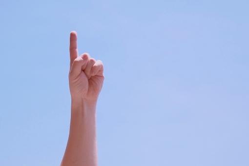 トップ top 上 いちばん 一番 一等 一等賞 一位 上昇 急上昇 ナンバーワン 勝利 業績アップ 成績アップ 収入アップ ボーナスアップ 景気回復 上昇志向 アップ up 上へ いち 1 一本 カウント サイン 合図 数える ジェスチャー ハンドサイン 上がる 昇る 空 天 頂点 人物 手 腕 指 人差し指 ハンドパーツ ハンド 手首 肌 人肌 片腕 片手 コピースペース テキストスペース イメージ