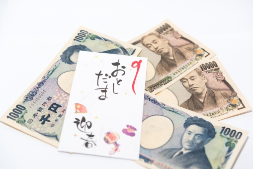 お正月 紙幣 子ども お年玉 一万円 千円 お金 ポチ袋 嬉しい 金額 貯金 日本円 楽しい