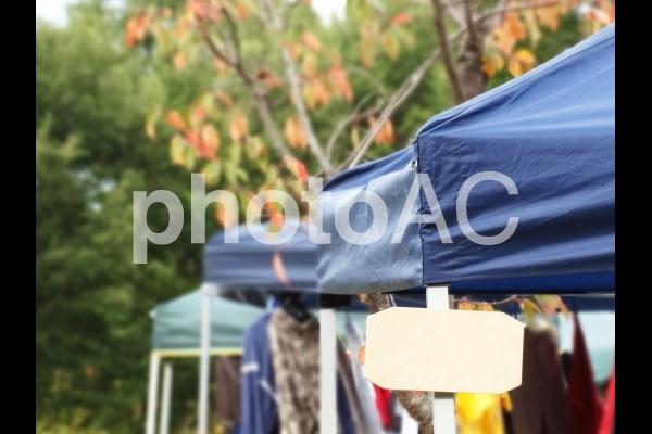 秋のフリーマーケットの写真