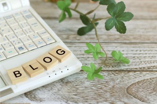 ブログ作成の写真