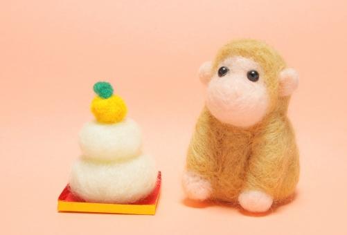 羊毛フェルト ふわふわ 干支 十二支 年賀状 サル さる 申 猿 お正月 ピンク 茶 鏡餅 鏡もち ミカン 蜜柑 みかん 橙 お餅 鏡開き